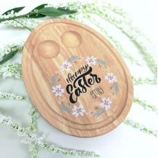 Egg Shaped Floral Breakfast Egg Board Easter
