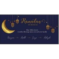3mm Printed Sign - Ramadan Mubarak