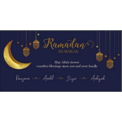 3mm Printed Sign - Ramadan Mubarak Printed Plaques - all occasions