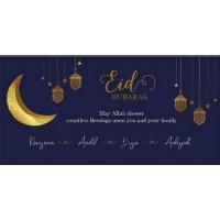 3mm Printed Sign - Eid Mubarak