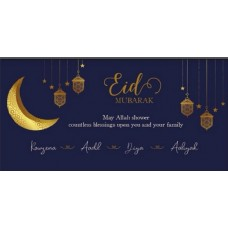 3mm Printed Sign - Eid Mubarak Printed Plaques - all occasions