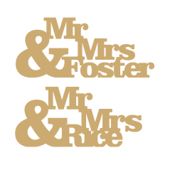 18mm Personalised Wedding Sign (15cm high in total)