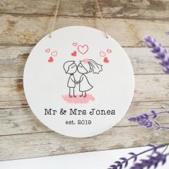 Personalised Printed White Circle - Wedding Couple Personalised and Bespoke
