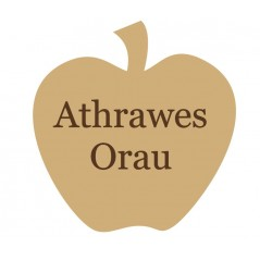 18mm Freestanding  Apple - Athrawes Orau Teachers