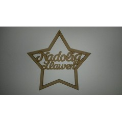 3mm MDF Nadolig Llawen in Country Star Christmas Shapes