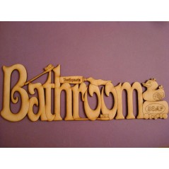 3mm MDF Detailed Bathroom Door Plaque  Room & Door Plaques