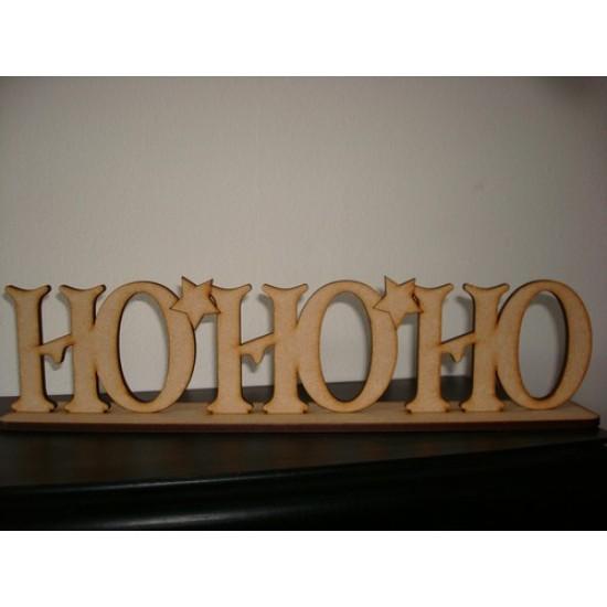 4mm MDF Ho Ho Ho on Plinth Christmas Quotes & Signs