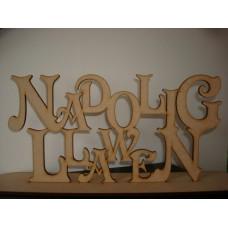 4mm MDF Nadolig Llawen on Plinth Welsh Designs