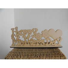 3mm MDF Mother's Day Plinth Mother's Day