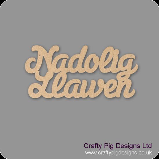 3mm MDF Nadolig Llawen Hanging plaque Joined Words