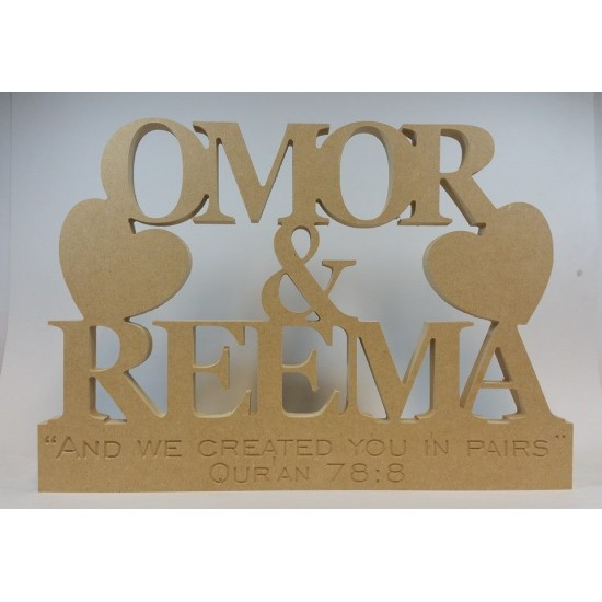 """18mm Wedding Sign With Name  And Hearts (engraved """"AND WE CREATED YOU IN PAIRS""""  18mm MDF Interlocking Craft Shapes"""
