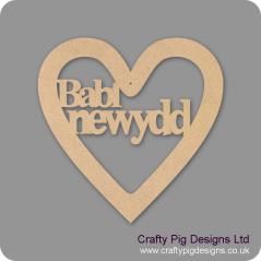 3mm MDF Babi Newydd Cut Out Heart Hearts With Words