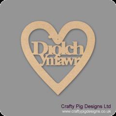 3mm MDF Diolch Ynfawr Heart
