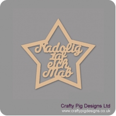 3mm MDF Nadolig 1 af eich Mab in Country Star Christmas Shapes