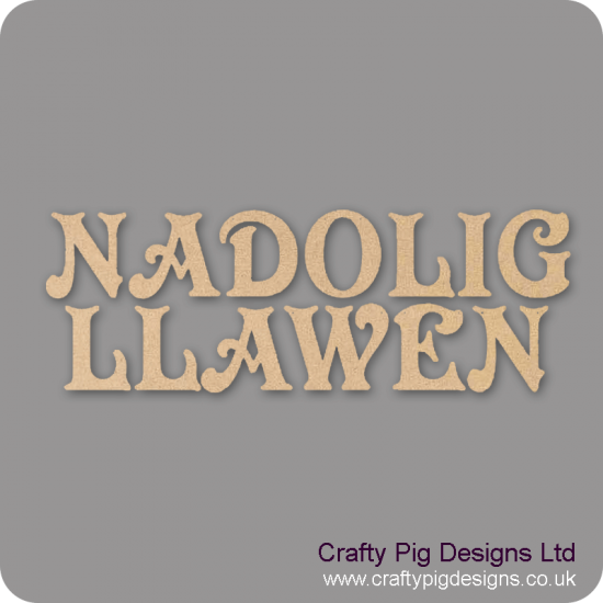 3mm MDF Nadolig Llawen Bunting Christmas Shapes