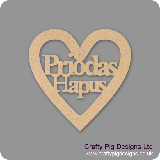 3mm MDF Priodas Hapus Cut Out Heart (150mm) Hearts With Words