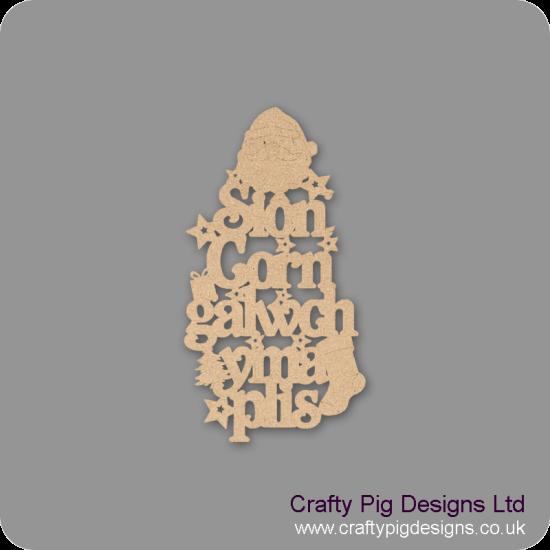 3mm MDF Sion Corn galwch yma plis Welsh Designs