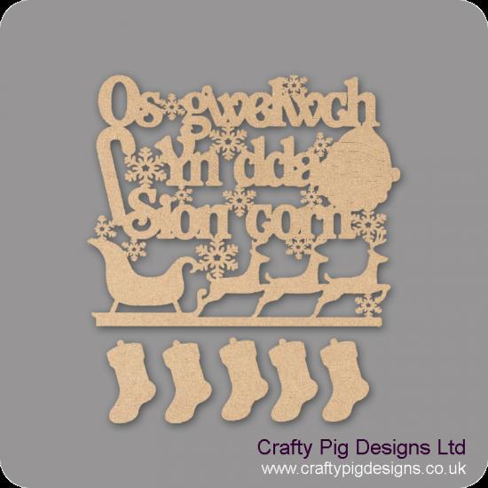 3mm MDF Os gwelwch Yn dda Sion corn (with 5 hanging stockings) Welsh Designs